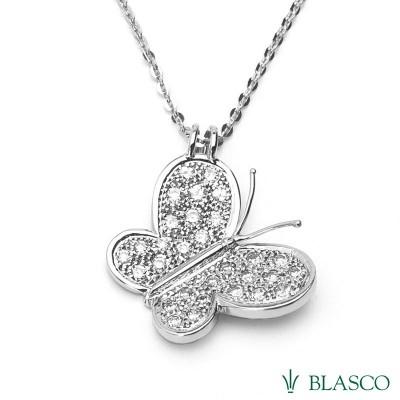 colgante-mariposa-y-cadena-de-oro-blanco-y-diamantes